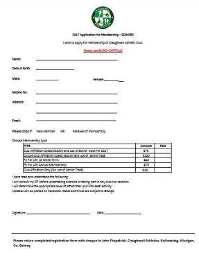 Reg form 17